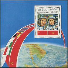 LAOS Bloc N°72** Journée de l´Astronautique, Espace, 1983 Space SC#458 MNH