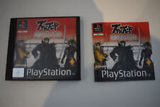 bushido blade pal ps1 playstation 1 ps1