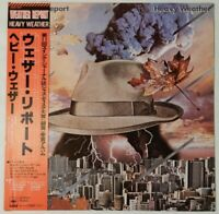 Weather Report Heavy Weather CBS/Sony 25AP 357 OBI JAPAN VINYL LP JAZZ