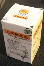 Liu Wei Di Huang Wan / Six Flavor Rahmannia  / 六味地黄丸