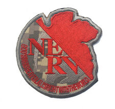NERV GOD'S IN HIS HEAVEN ALL'S RIGHT WITH THE WORLD MORALE BADGE HOOK PATCH #2