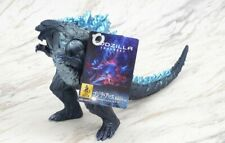 "Bandai Monster Series Planet Godzilla 2017 Heat Ray Radiation 6"" vinyl figure"
