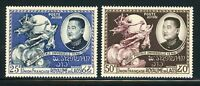 LAOS Scott C5-C6 1952 Engraved airmails King Sisavang-Vong Admission to UPU