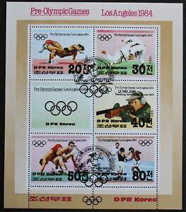 """Korea: Michel Block-Nr. 143A """"Pre-Olympics´84"""" aus 1983, gestempelt"""