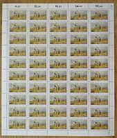 Bund 1258 postfrisch kompletter Bogen Carl Spitzweg Formnummer 1 Full sheet MNH