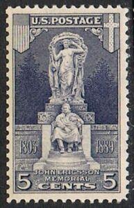 Jimace29 U.S.#628 Ericsson Memorial issue of 1926. Unused, NH, O.G.