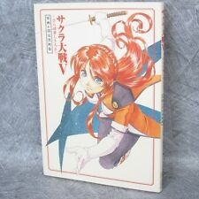SAKURA WARS V So Long My Love w/Poster Art Illustration Book PS2 SB60*