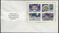 Russia 1983 Souvenir Sheet FDC? Space Stamps