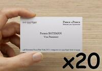 20x American Psycho Patrick Bateman Business Card Replicas