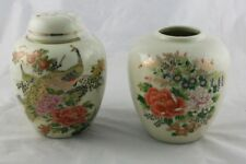 Lot Of 2 Vintage Peacock Flowers Covered Ginger Jar Vase Made In Japan k6p2