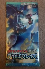 Rare Japanese 1st Edition Pokemon XY2 Wild Blaze Booster Pack Charizard Artwork