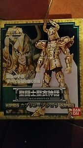 Saint Seiya Myth Cloth - Shura, Chevalier d'or du Capricorne NEUF !
