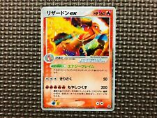 [Near Mint] Pokemon Cards Japanese Charizard EX Holo 012/052 /1