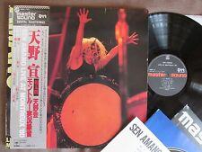 SEN AMANO Live At Montreux JAPAN MASTER SOUND LP w/OBI+INSERT 30AH 1201 Free S&H