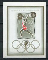 30700) Russia 1972 MNH Olympic G.Munich S/S Scott #3989