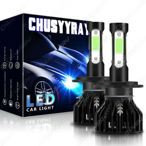 For Mercedes Benz SL S SLK E C CL Class 3570 H7 8000K LED Headlight Bulbs 2X