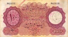 Pakistan  100  Rupees  ND. 1953  P 14b  Series  M  Circulated Banknote