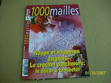 1000 mailles 248 TBE