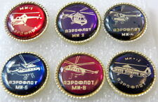 Aeroflot Russian МИ Helicopters Set USSR 6 Metal Pin Badges