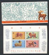 HONG KONG #566/7, Mint Never Hinged, booklet & s/s, Scott $22.00