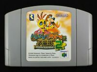 Banjo Kazooie 2 - Jeu Nintendo 64 N64 - JAP Japan