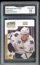 2009 Jamie Benn Upper Deck Victory rookie gem mint 10 #308