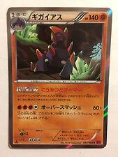 Pokemon Carte / Card Gigalith Rare Holo 049/088 R XY4 1ED