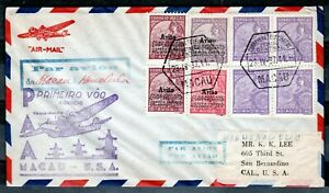 Macao 1937  Macau First Flight Airmail Special Cover to Honolulu