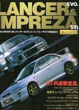MITSUBISHI Lancer Evolution VS SUBARU Impreza : Ultimate Analysis Book