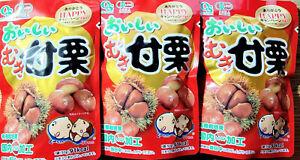 Okasan Oishii Muki Amaguri:Organic Japanese Peeled Roasted Chestnuts 3 pack
