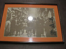 BB: ANTIQUE CHINESE ART PICTURE LITHOGRAPH SIGNED FRAMED AND MATTED (#2)