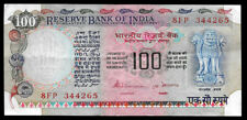 World Paper Money - India 100 Rupees ND 1979 P86d @ Crisp XF Punched
