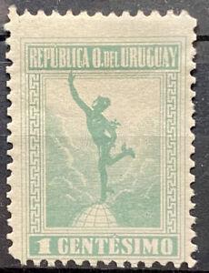 URUGUAY - MERCURIO - MH STAMP