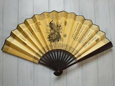 Vintage Oriental Chinese Folding Hand Fan Peacock Bird Floral Large Wall Decor
