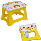 Infant Baby Foldable Folding Step Stool Chair Kids Store Flat Outdoor CK1787