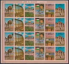 S910. Umm al Qiwain - MNH - Architecture - Imperf - Full Sheet - Wholesale