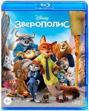 Zootopia Blu-ray DVD Combo 2 Discs Digital HD Copy 2016
