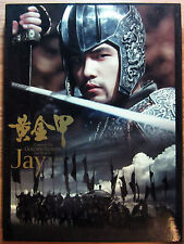 JAY CHOU 周杰倫 黃金甲 Curse of the Golden Flower [CD+DVD]  Cd Album