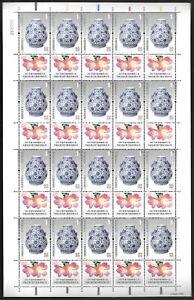 China 2005 Stamp Duty Revenue $1 Full S/S Blue & White Porcelain 青花纏枝連紋雙耳尊 1元全版