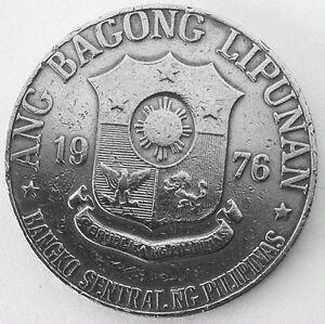 1976 PHILIPPINES 1 PESO