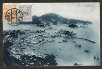 JAPAN to BOLIVIA old Postcard circulated 1925 - Rare destination