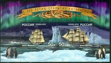 Russia-2019 200th anniversary of the discovery of Antarctica. Ships Sailboats