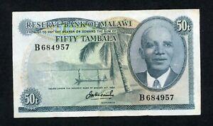MALAWI  50 TAMBALA ( 1973 )   PICK # 9a FINE.