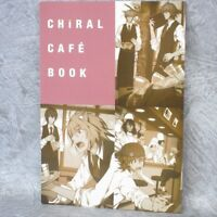 CHiRAL CAFE BOOK Art Illustration Booklet Nitroplus Lamento Ltd