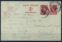 Belgio 1926 Mi. P105 A Intero postale 100% Usato, 40 C Berlin