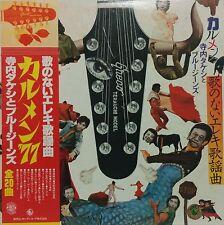 TAKESHI TERAUCHI / ELEKI KAYOU WITHOUT SONG (2LP) w/OBI JAPAN garage fuzz psych