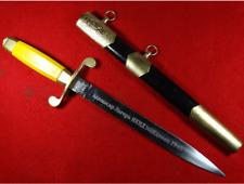 Dagger Knife  ZIK