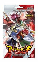 Bandai Battle Spirits Carddass Brave AITSUNO NO DECK SD49 TCG