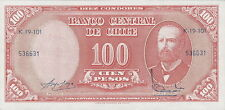 Chile 10 centesimos a 100 pesos (1960-61) 127 pick (1)