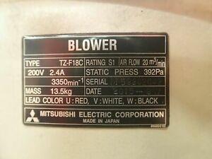 MitSubishi Blowers, Air Flow 20m^3/min, TZ-F18C